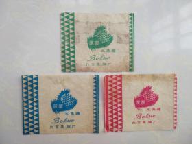 菠萝水果糖(红、蓝、绿)共3张【北京果脯厂】★老糖纸★