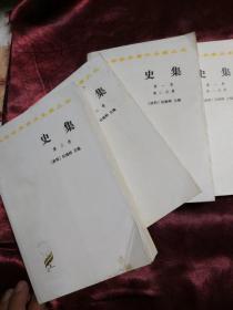 汉译世界学术名著丛书:史集(1-3卷全四册)