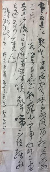 袁胜聪,1954年12月生,82年在广西艺术学院学习深造。现为广西大新县文化馆美术干部、系广西美术家协会会员、中国画家协会理事,中国国画家协会理事,大幅书法(240cmx69cm)保真