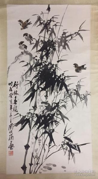 周壮犹《竹林春晓》98×49立轴