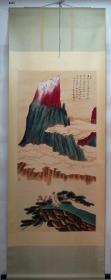 【艺林堂】 著名书画家 张大千 █ 山水(纯手绘)█立轴 B085(画面有一道痕)