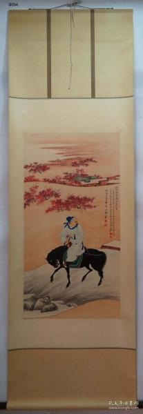 【艺林堂】 著名书画家 张大千 █ 春郊试马图(纯手绘)█立轴 B094
