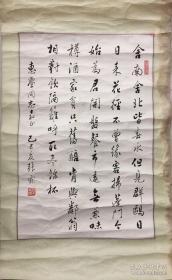 张霖,北京书法家协会第一届理事会理事,丰台区书法家协副主席,中国书法家协会会员,书法(65cmx43cm)保真