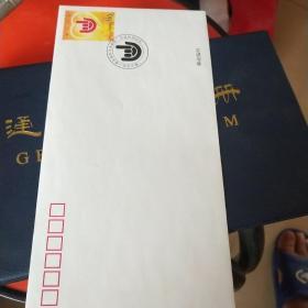 爱心永恒纪念封,个性化小全张,明信片,带编号,好品 放爱心封内