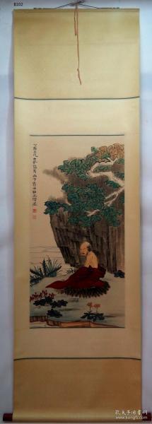 【艺林堂】 著名书画家 张大千 █ 人物(纯手绘)█立轴 B102