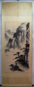【艺林堂】 著名书画家 董寿平 █山水(纯手绘)█立轴  B106