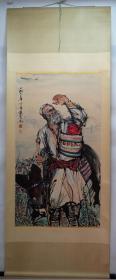 【艺林堂】 著名书画家 黄胄 █人物(纯手绘)█ 立轴  B107
