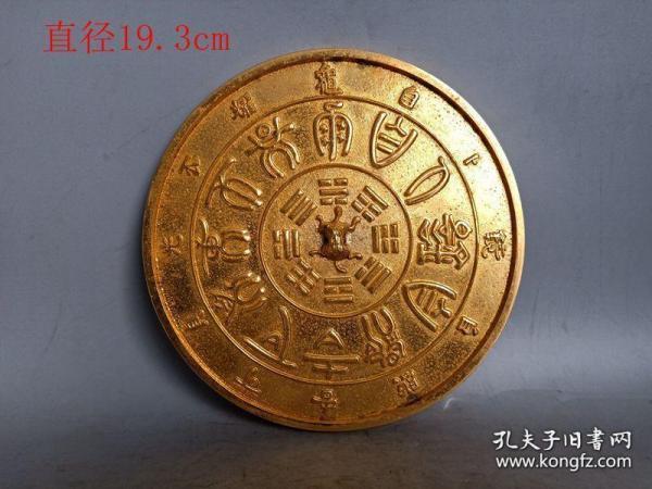 战汉做工精致的老铜鎏金铜镜4