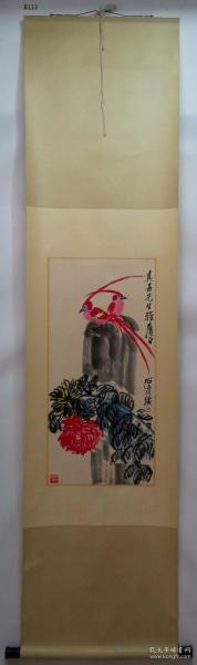 【艺林堂】 著名书画家 齐白石 █ 牛(纯手绘)█立轴   B113