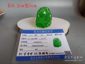 清代传世雕工不错的冰种满绿翡翠鱼佩41