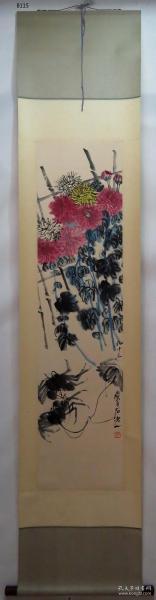 【艺林堂】 著名书画家 齐白石 █ 花鸟(纯手绘)█立轴   B115