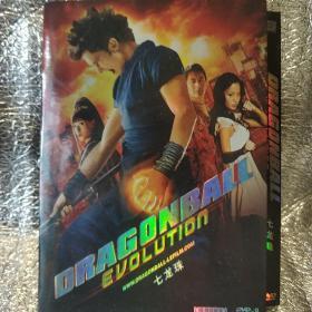 《七龙珠》DVD 周润发版