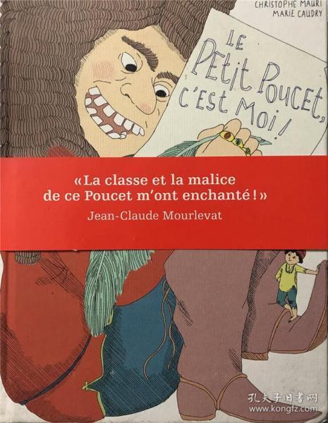 精装法语 Le petit Poucet, cest moi !小拇指就是我