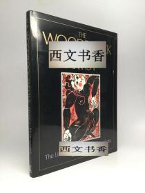 稀少, 《 栋方志功 精品版画集:木版画、生活和工作 》约1991年出版