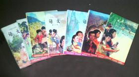 80,90年代的六年制小学语文课本