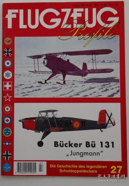 """德文原版大开本Flugzeug Profile二战德国空军Bücker Bü 131 Jungmann""""男青年""""初级教练机历史写真包括出口和战后使用资料文字数据老照片线图Luftwaffe日本西班牙瑞士双翼机"""