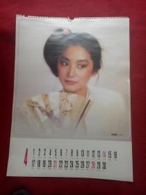 怀旧收藏年挂历单张八 九十年代《电影演员 林青霞》52*37cm