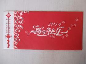 马年礼品卡2014年