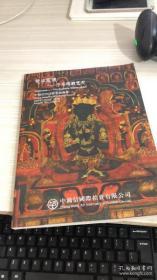 拍卖会 中鸿信2019春季拍卖会:梵华圣境-----千年佛教艺术