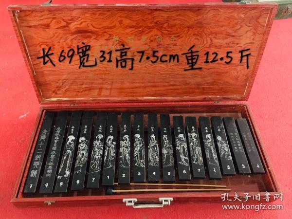 舊藏:十二金叉石琴一套,純手工制作,制作精細,包漿厚重,器型獨特,畫工生動形象,音色悅耳動聽,品相完整,