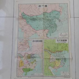 中國歷史地圖(第四幅)