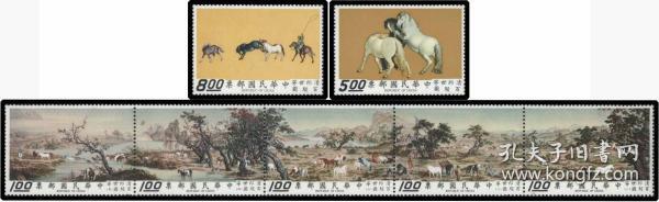 專68臺1970年百駿圖百駿馬古畫郵票原膠全品7全
