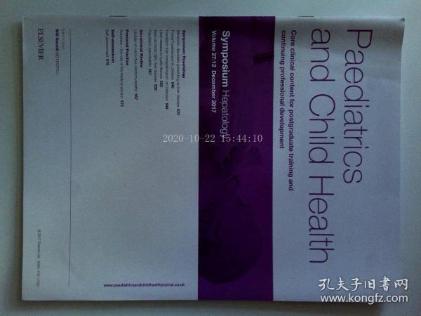 Paediatrics and Child Health (Journal) 12/2017 兒科與兒童健康