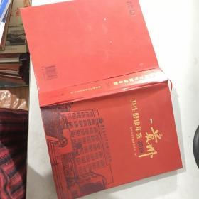 贵州卫生健康年鉴2019