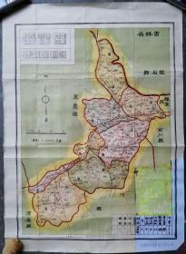 海龙县地图,民国,伪满时期,康德3年(1936年)绘制,原版难得,稀见的地图。