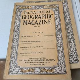 美國發貨national geographic美國國家地理1910年7月突尼斯杰日德,洛杉磯引水工程,危地馬拉,安哥拉