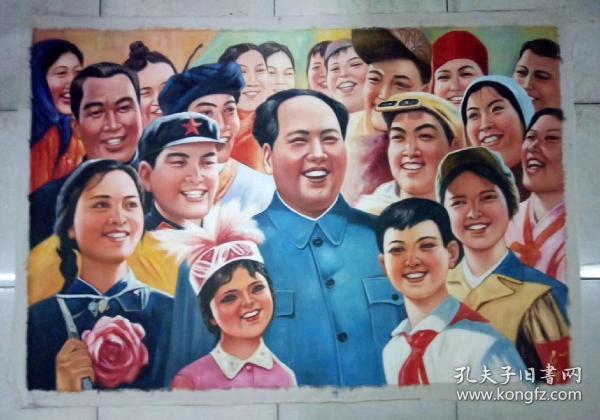 大幅手繪油畫《毛主席是我們心中永遠不落的紅太陽》(133×190)公分