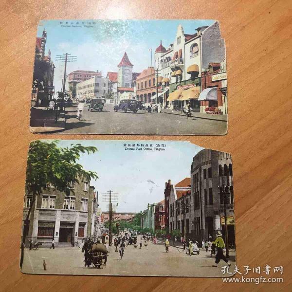 青島彩色老明信片2張