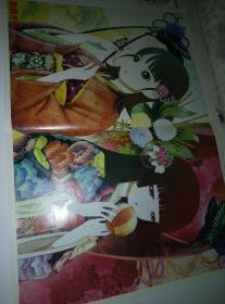 地域少女動畫海報 動漫周刊第260期贈品海報 背面有《地獄少女 二籠》賞析文章 只有海報