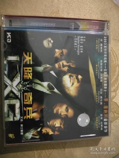 天降奇兵雙碟VCD國英雙語