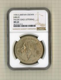 閑山集流通銀幣推薦——英國1935年喬五木馬劍1克朗銀幣 NGC MS64(永久保真)