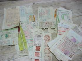 老火車票、汽車票 等(一堆· 近2斤)