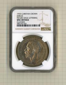 閑山集流通銀幣推薦——英國1935年喬五木馬劍1克朗銀幣 UNC Details(永久保真)