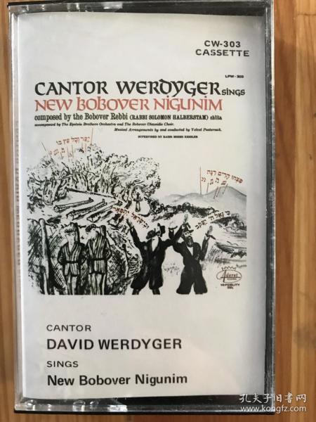 20世紀猶太klezmer音樂先驅cantor david wedyger演唱的歌曲集,原版磁帶未打口音質完好品相新