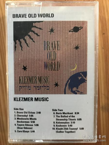 猶太klezmer音樂超級組合brave old world演奏的klezmer音樂集,原版磁帶未打口音質完好品相新