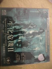 生化危機2雙碟VCD國英雙語
