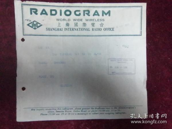 1939年上海國際電臺紙一張