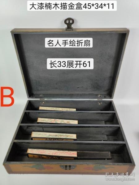 大漆楠木描金盒裝名人手繪折扇,紫竹扇骨,繪畫細致,圖案精美,包漿厚重,品相尺寸如圖。