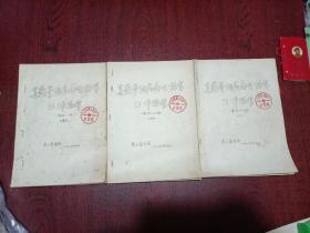 董酒歷史文化:董酒廠工作標準