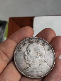 三年,保真銀元,年齡大了留著沒用了低價出