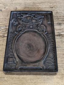 舊藏,紫石端硯一方,文房必備。