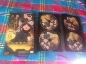 電視劇 天下第一樓 DVD光盤4張