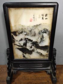 收藏黑檀木鑲大理石插屏澐山峰春屏風擺件高29厘米