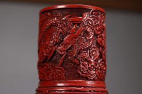 收藏剔紅漆器龍騰四海筆筒高10厘米