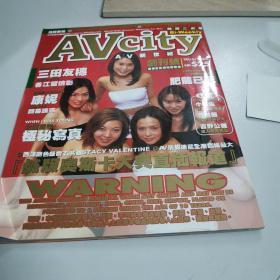 AV杂志创刊号(2006年6/20)