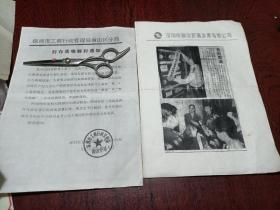 董酒歷史文化:查封假董酒